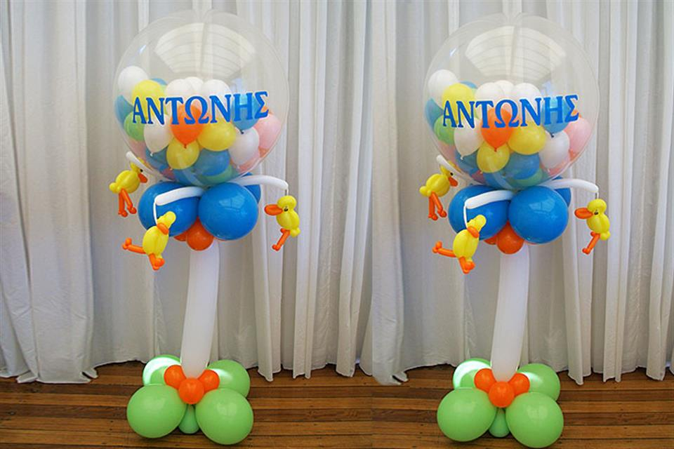 Big Balloons with the childs name by Triki Fun